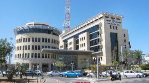 בניין מטה מחוז תל אביב על שם רב ניצב דוד קראוס | צילום: ויקיפדיה