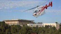 מסוק מגן דוד אדום ישמש בפעם הראשונה לפינוי נפגעי רעידת אדמה מהכנסת | צילום מיקי פריידן, דוברות מדא |עיבוד צילום: שולי סונגו ©