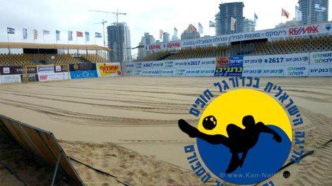 כדורגל חופים בחוף נתניה: העונה ה-11 של הליגה מתחילה היום