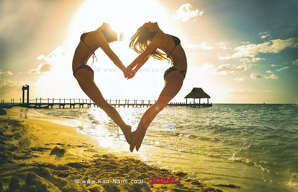 העיקר הבריאות: חופש נופש ואהבה בחוף הים | עיבוד צילום: שולי סונגו ©