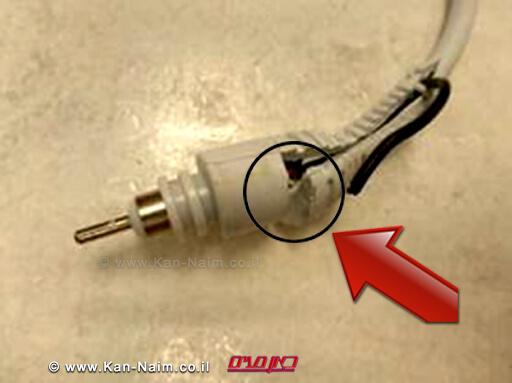 מברשת שיער חשמלית Fast hair straightener דגם HQT-906, העלול לסכן את הבריאות המוצר נכשל בבדיקת הפרעות אלקטרו-מגנטיות (EMC).