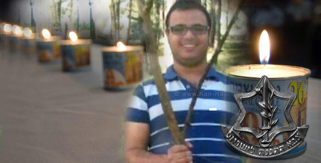 סמל מיכאל פסח שנפטר בפעילות חברתית' יובא למנוחות היום אחר הצהרים בחלקה הצבאית בבית העלמין במגדל העמק | עיבוד צילום: שולי סונגו ©