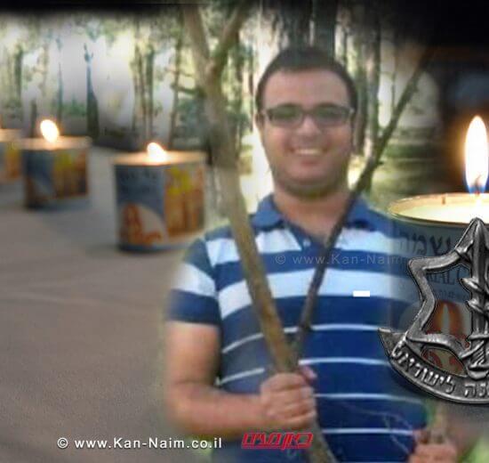 סמל מיכאל פסח שנפטר בפעילות חברתית' יובא למנוחות היום אחר הצהרים בחלקה הצבאית בבית העלמין במגדל העמק   עיבוד צילום: שולי סונגו ©