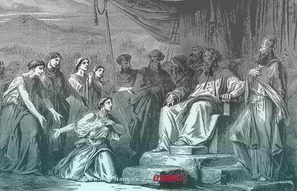 פרשת פנחס | בנות צלפחד בפני משה| מתוך ויקיפדיה |עיבוד צילום: שולי סונגו ©