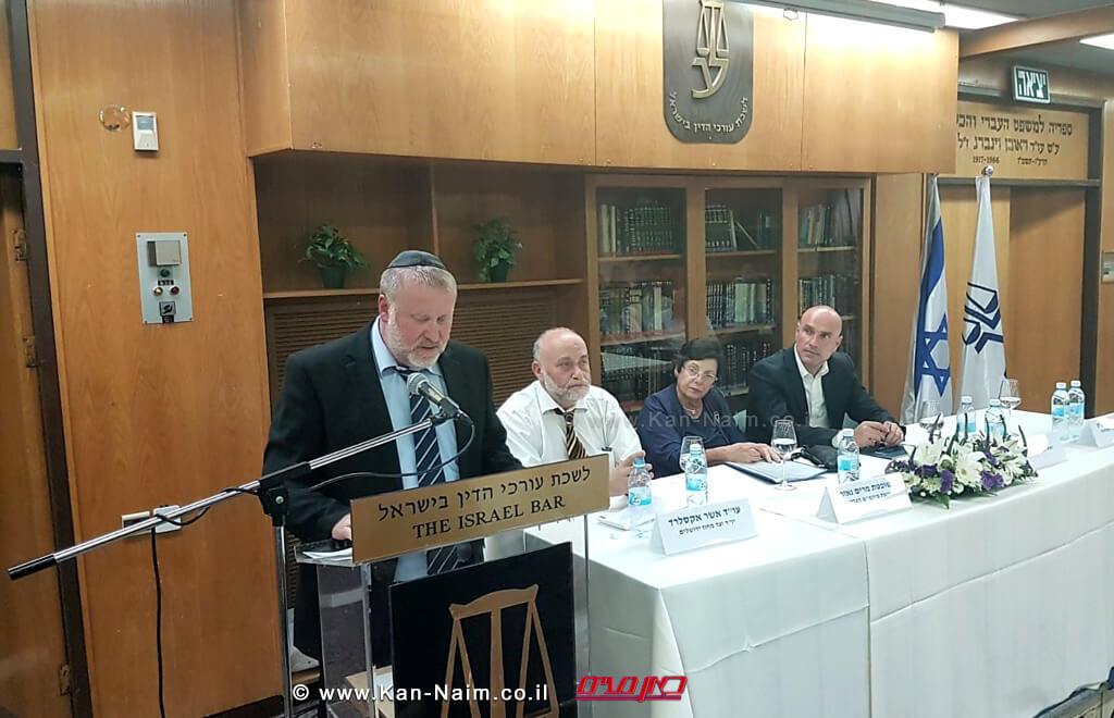 היועץ המשפטי לממשלה עורך הדין מראביחי מנדלבליט,נואם הערב בטקס סיום שנת המשפט שנערך הערב על ידי לשכת עורכי הדין - מחוז ירושלים.