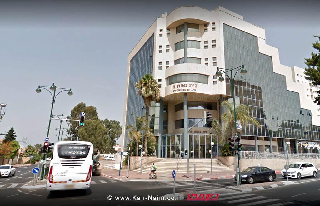 משרדי מס ערך מוסף חדרה | צילום: גוגל |עיבוד צילום: שולי סונגו ©