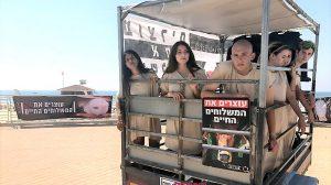 מיצג של פעילים למען בעלי חיים שכלאו עצמם במחאה למשלוחים החיים |צילום: עמותת אנונימוס לזכויות בעלי חיים