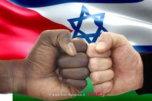 ביצת קולומבוס | העולם הזה על פי אורי אבנרי, רקע: דגלי ישראל פלסטין | עיבוד צילום: שולי סונגו ©