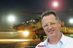 רב סרן (מיל') דודי (דוד) זהר, טייס במילואים שלמסוק אפאצ'ישנהרג בהתרסקות, טייס שני נפצע קשה בבסיס חיל-האוויר רָמוֹן   צילום אתר חיל האוויר  עיבוד צילום: שולי סונגו ©