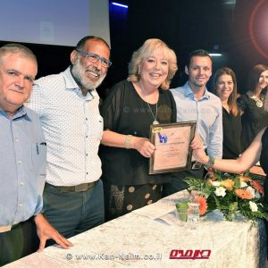 ראש העיר נתניה הגב' מרים פיירברג-איכרבטקס 'אות ראש העיר נתניה' למתנדבים המצטיינים