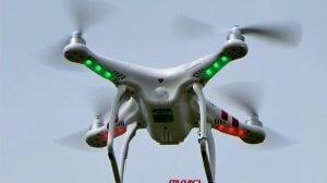 רחפן פנטום DJI 1,Quadcopter | צילום לצורך המחשה, ויקיפדיה