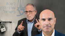 ראש לשכת עורכי הדין עורך דין אפי נוה, ברקע: קמפיין לא פותחים עסק בלי עורך דין | עיבוד צילום: שולי סונגו ©