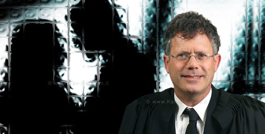 כב' השופט יצחק עמיתשופט בית המשפטהעליון | צילום: דוברות בתי המשפט | עיבוד צילום: שולי סונגו ©