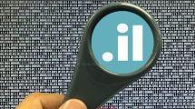 כנס נגישות אתרי אינטרנט לאור עדכון תקנות הנגשת אתרים לבעלי מוגבלויות | עיבוד צילום: שולי סונגו ©