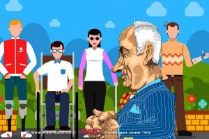 בנימין נתניהו, קריקטורה מאת רענן לוריא, ויקיפדיה | ברקע: נכים | עיבוד צילום: שולי סונגו ©