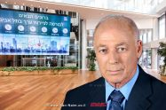 יושב ראש דירקטוריון הבורסה מר אמנון נויבך| צילום:יריב דגן | עיבוד צילום: שולי סונגו ©