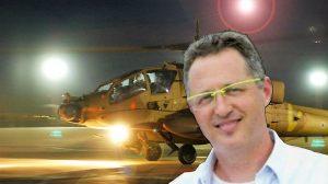טייס רב סרן (מיל') דודי (דוד) זהר, זכרו לברכה שניספה בהתרסקות מסוק האפאצ'י בבסיס רמון | עיבוד צילום: שולי סונגו ©