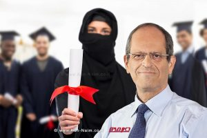 חזי כאלו המנהל הכללי של בנק ישראל | צילום: דוברות בנק ישראל| עיבוד צילום: שולי סונגו ©