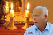 השר אריאל לראשי הסיעות החרדיות: לפעול במשותף להבהיר, ששבת במרחב הציבורי היא ערך יהודי ראשון במעלה   עיבוד צילום: שולי סונגו ©
