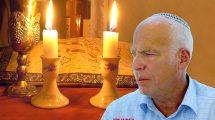 השר אריאל לראשי הסיעות החרדיות: לפעול במשותף להבהיר, ששבת במרחב הציבורי היא ערך יהודי ראשון במעלה | עיבוד צילום: שולי סונגו ©