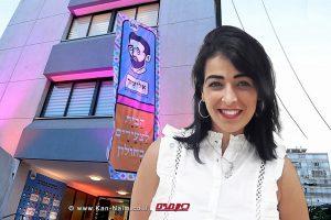 הגב' ליאן אבוחצירה מנהלת מרכז הצעירים בעיריית חולון | צילום: טל קירשנבאום | דוברות עיריית חולון | עיבוד צילום: שולי סונגו ©