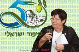 נשיאת בית המשפט העליון, כב' השופטת מרים נאור, ברקע כרזת: יובל שנים לשחרור יהודה ושומרון