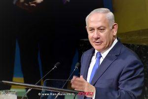 ראש הממשלה מר בנימין נתניהו, נואם בעצרת הכללית של האומות המאוחדות | עיבוד צילום: שולי סונגו ©