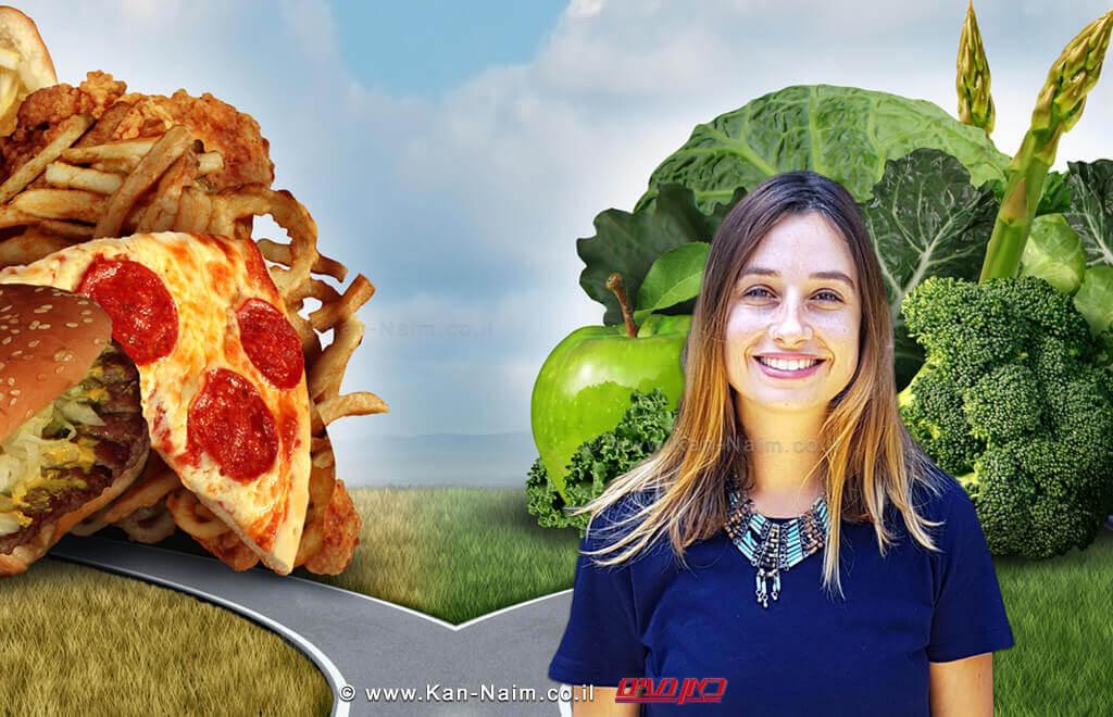 שני ששון, דיאטנית קלינית ב'סטודיו סי' הבחירה איך להכין את גופכם לצום יום כיפור | עיבוד צילום: שולי סונגו ©