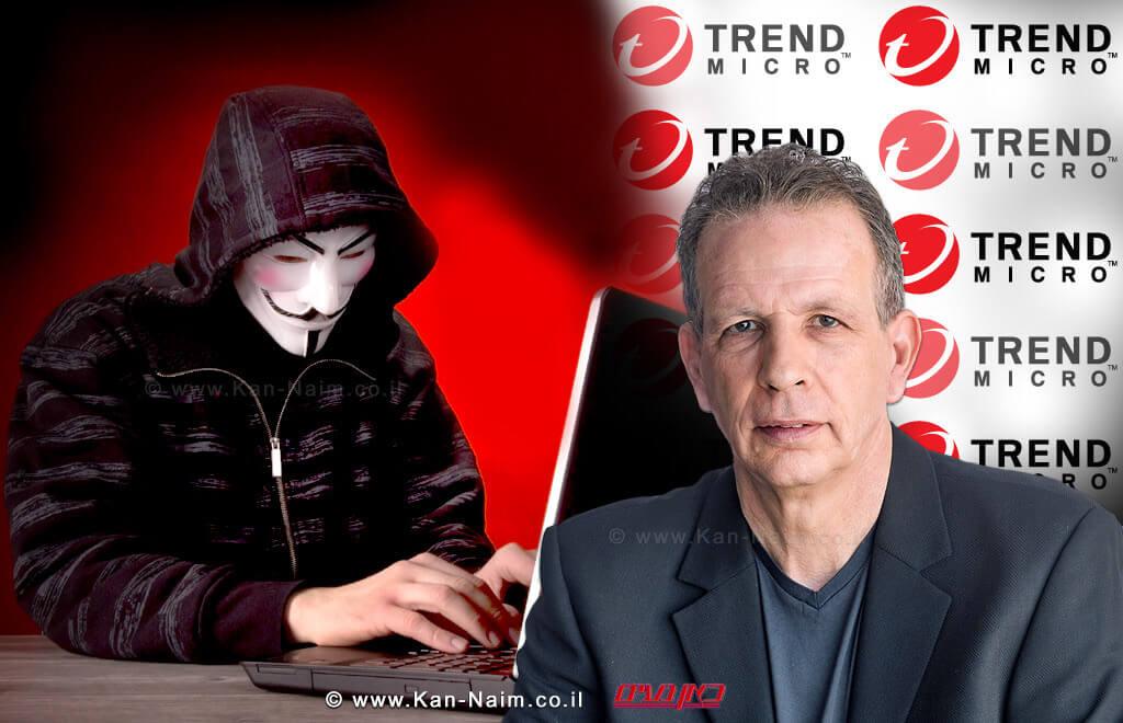 תמיר סגל, מנהל פעילות Trend Micro (טרנד מיקרו) בישראל | עיבוד צילום: שולי סונגו ©