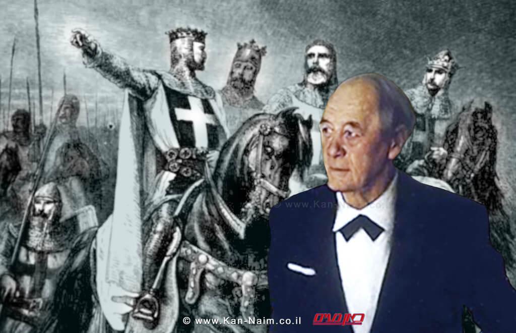 ההיסטוריון הבריטי סר ג'יימס קוקרן סטיבנסון רנסימן ברקע ארבעת מנהיגי מסע הצלב הראשון, ציור של אלפונס-מארי-אדולף דה נוויל | צילום ויקיפדיה | עיבוד צילום: שולי סונגו ©