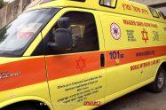 אמבולנס של מגן דוד אדום | צילום: דוברות מדא| עיבוד צילום: שולי סונגו ©