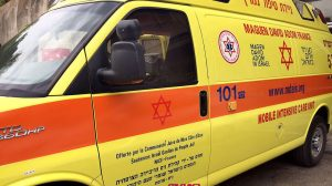 אמבולנס של מגן דוד אדום   צילום: דוברות מדא  עיבוד צילום: שולי סונגו ©