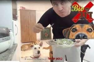 עמיקם גולן בעלחברת 'ביו דוג'אוכל ממזון הכלבים שמייצר | עיבוד צילום: שולי סונגו ©