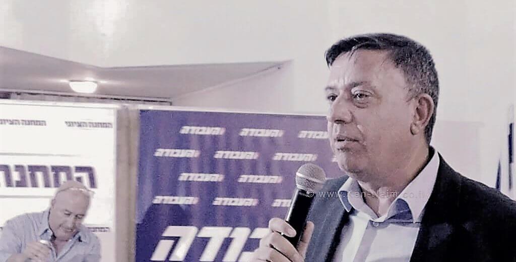 אבי גבאי, יושב ראש מפלגת העבודה   צילום: פייסבוק   עיבוד צילום: שולי סונגו ©