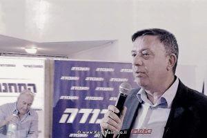 אבי גבאי, יושב ראש מפלגת העבודה | צילום: פייסבוק | עיבוד צילום: שולי סונגו ©