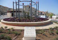 כיכר אברהם רביץ ביתר עילית | עיבוד צילום: שולי סונגו ©
