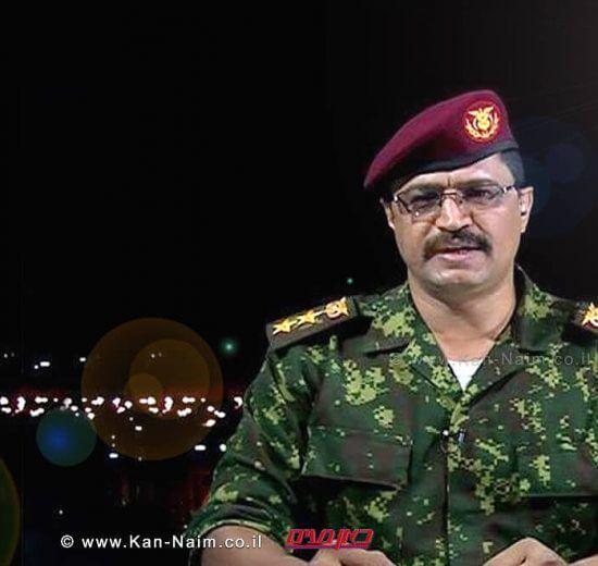 הקולונלעזיז ראשיד, דובר צבא המורדים החות'ים מתימן | עיבוד צילום: שולי סונגו ©