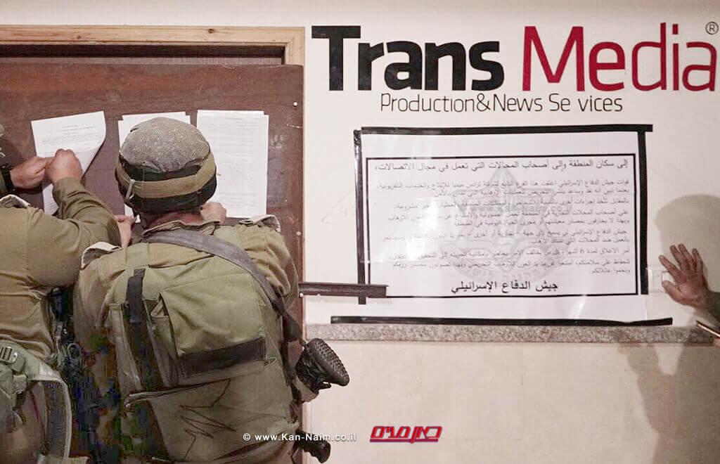 כוחות צהל פשטו על כלי תקשורת פלסטיניים החשודים בהסתה לטרור   צילום: דוץ