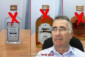 הממונה על התקינה במשרד הכלכלה והתעשייה מר יעקב וכטל ברקע המשקאות הכוהליים המסוכנים עיבוד צילום: שולי סונגו ©