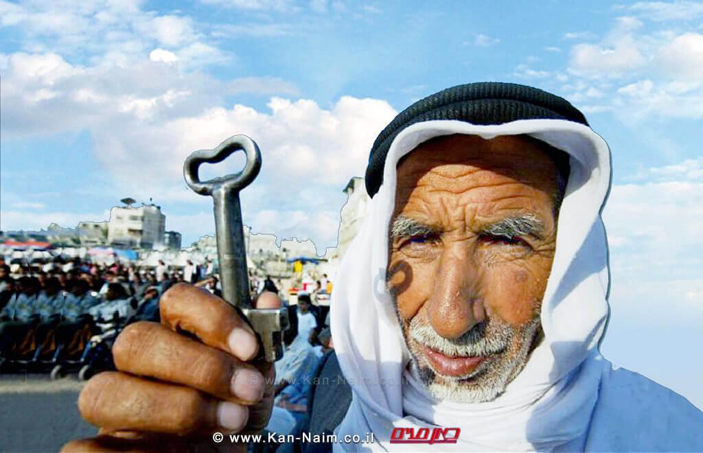 פלסטיני מבוגר מציג מפתח כסמל התומך ב'זכות השיבה' של אלה שעזבו בתיהם ב-1948   עיבוד צילום: שולי סונגו ©