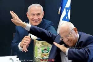 נשיא מדינת ישראל ראובן ריבלין וראש הממשלה בנימין נתניהו עם קופסת חמוצים | צילום: לשכת העיתונות | עיבוד צילום: שולי סונגו ©