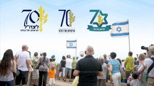 צהל קורא לכם לבחור מה יהיה הסמל הרשמי שלו לחגיגות ה-70 | עיבוד צילום: שולי סונגו ©
