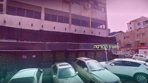 מועדון פאב הבורסה מבט מבחוץ   עיבוד צילום: שולי סונגו ©