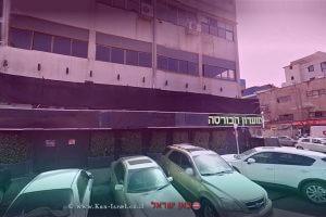 מועדון פאב הבורסה מבט מבחוץ | עיבוד צילום: שולי סונגו ©