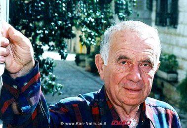 יהודה עמיחי, משורר | צילום:Canadian Jewish News) The CJN) | עיבוד צילום: שולי סונגו ©