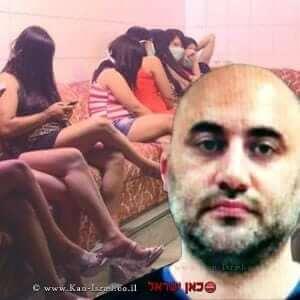 דימיטרי איסקוב מואשם באונס, סרסרות למעשי זנות | רקע סחר בנשים לזנות |עיבוד צילום: שולי סונגו ©