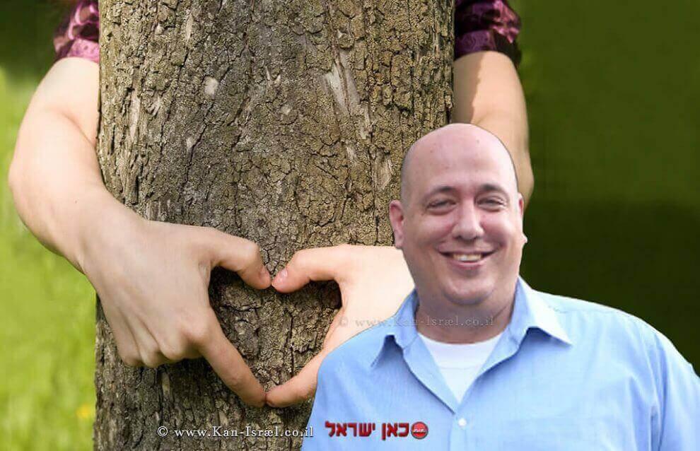 דוקטור ארז ברקאי, פקיד היערות הארצי במשרד החקלאות בקמפיין הגנה על עצי העיר | עיבוד צילום: שולי סונגו ©
