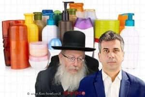 שר הכלכלה אלי כהן ושר הבריאות יעקב ליצמן כבר לא צריך לנסוע לאירופה לקנות טואלטיקה בזול | עיבוד צילום: שולי סונגו ©
