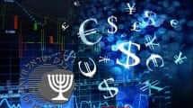 שוק מטבע חוץ בנק ישראל |עיבוד צילום: שולי סונגו ©