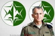 אלוף תמיר היימן, ראש אגף המודיעין במטה הכללי של צבא הגנה לישראל | צילום: דוץ |עיבוד צילום: שולי סונגו ©